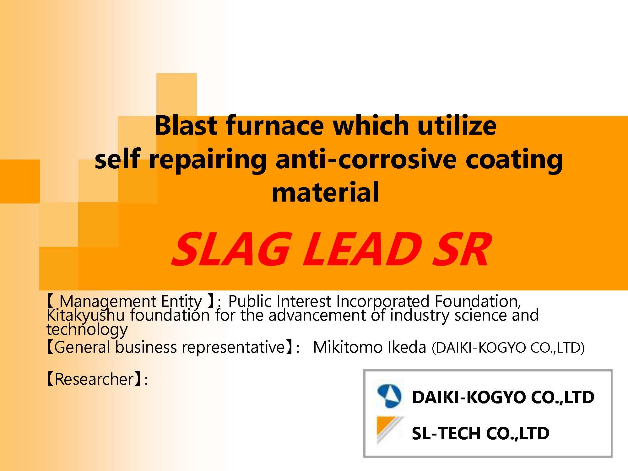 SLAG LEAD SR (en)